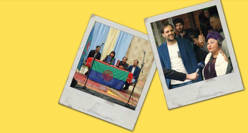 Svetovni dan Rominj splet cover